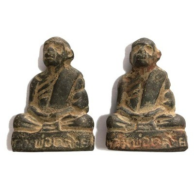 Por Tan Klai Pim Boran Gon U Yorn Yuk 2497 (Loi Ongk) - Nava Loha Tae Din Thai (9 Sacred Metals + Thai Earth) - 'Gathin 55' Special LP Tuad / Por Tan Klai Edition -  Wat Jan Dee (Nakorn Sri Tammarat)