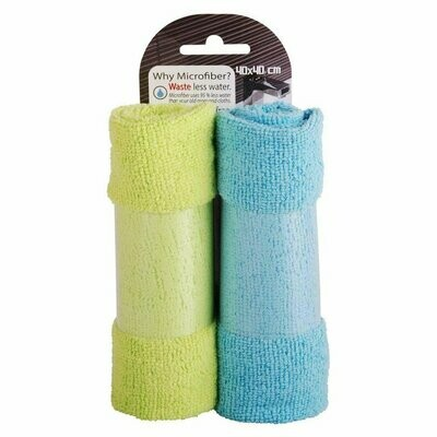2 Pack Multipurpose Towel (Household Cleaning)