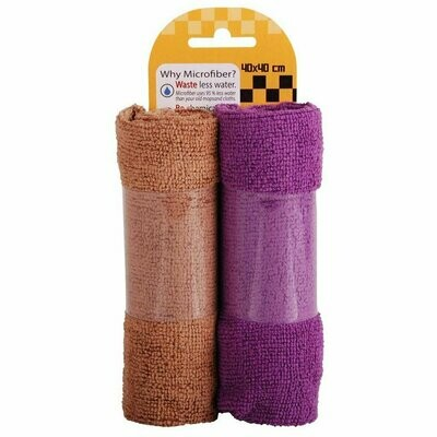 2 Pack Multipurpose Towel (Car Cleaning)