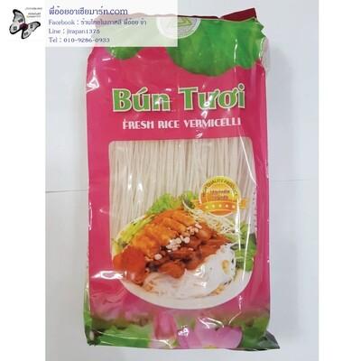 เส้นขนมจีน Fresh Rice Vermicelli
