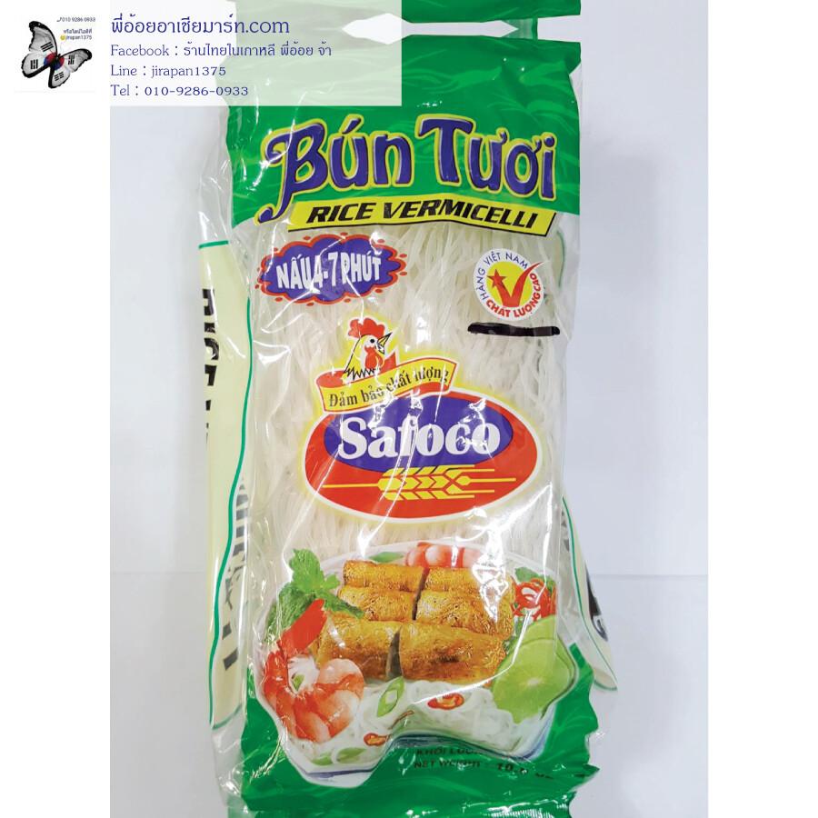 เส้นขนมจีน Fresh Rice Vermicelli - NAU4-7PHUT