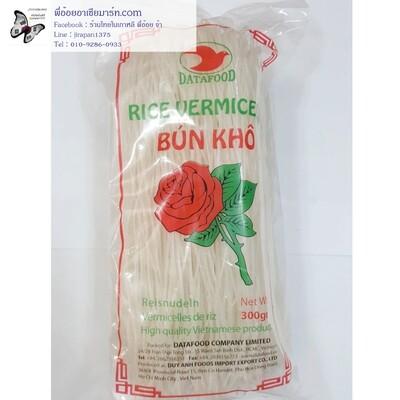 เส้นขนมจีน Rice Vermice - Datafood