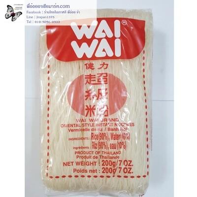 เส้นหมี่อบแห้ง WAIWAI