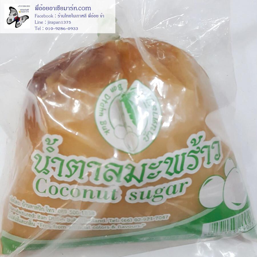 น้ำตาลมะพร้าว  ตราบ้านตาลบุก Ban Dtahn Buk