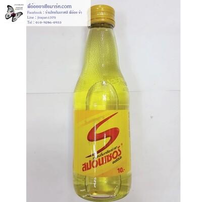 เครื่องดื่มเกลือแร่ออริจินัล 250 มล.  ตราสปอนเซอร์