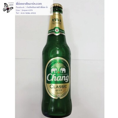 Classic Beer ตรา Chang