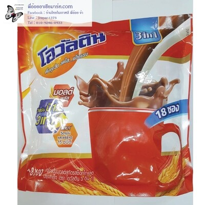เครื่องดื่มมอลต์สกัดรสช็อกโกแลตปรุงสำเร็จ 18 ซอง ตราโอวัลติน 3 อิน 1