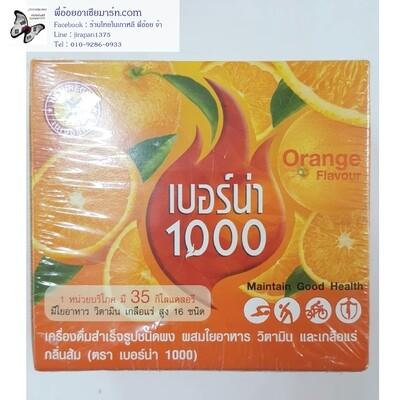 เครื่องดื่มสำเร็จรูปชนิดผง ผสมใยอาหาร วิตามิน และเกลือแร่ กลิ่นส้ม ตราเบอร์น่า 1000