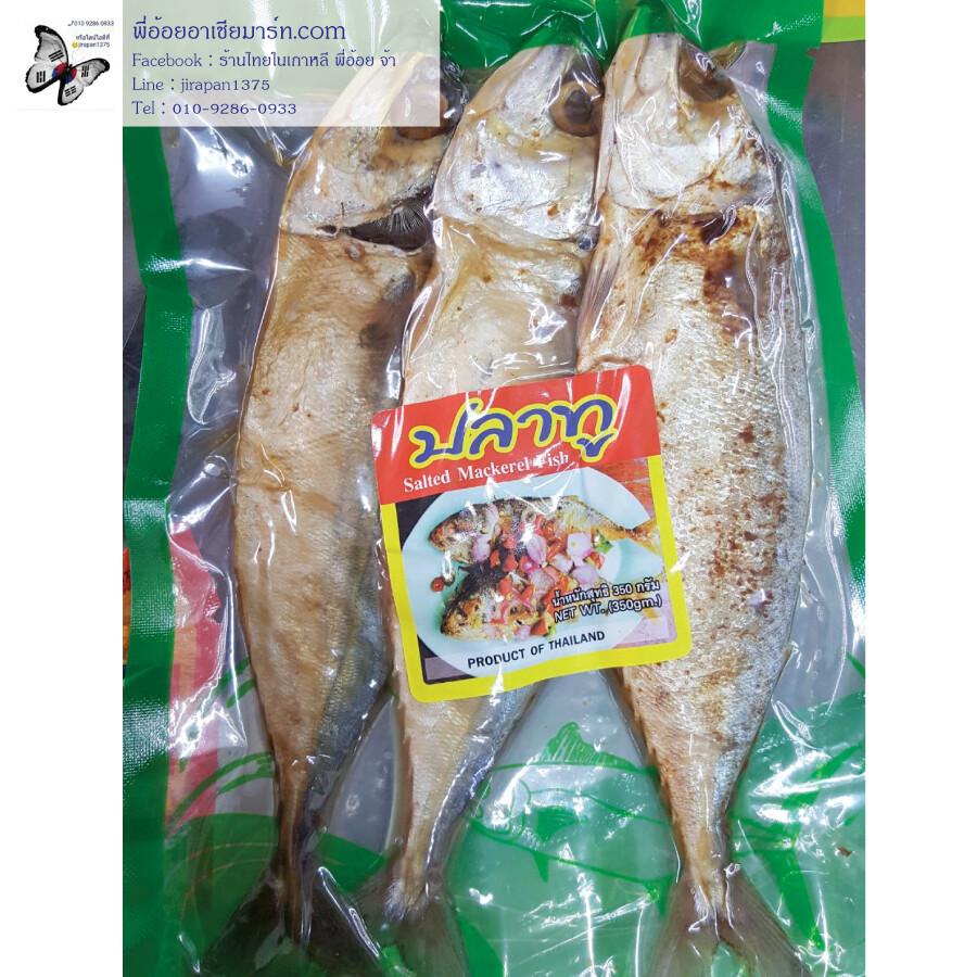 ปลาทูเค็ม