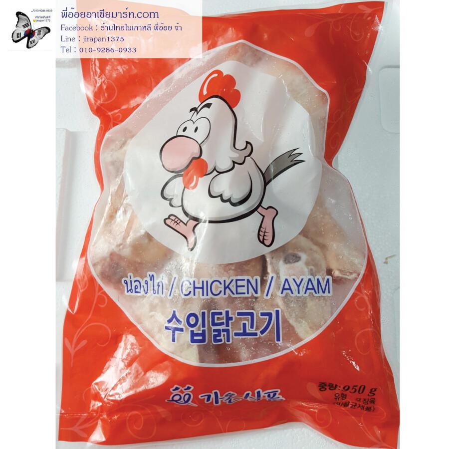 น่องไก่