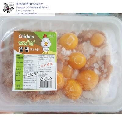 พวงไข่ไก่