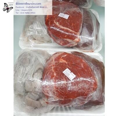 ชุดลาบเนื้อ (ผ้าขี้ริ้ว เนื้อ ตับ)