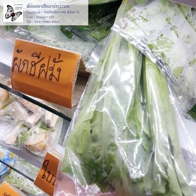 ผักชีฝรั่ง