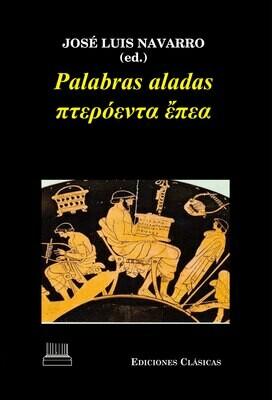 PALABRAS ALADAS