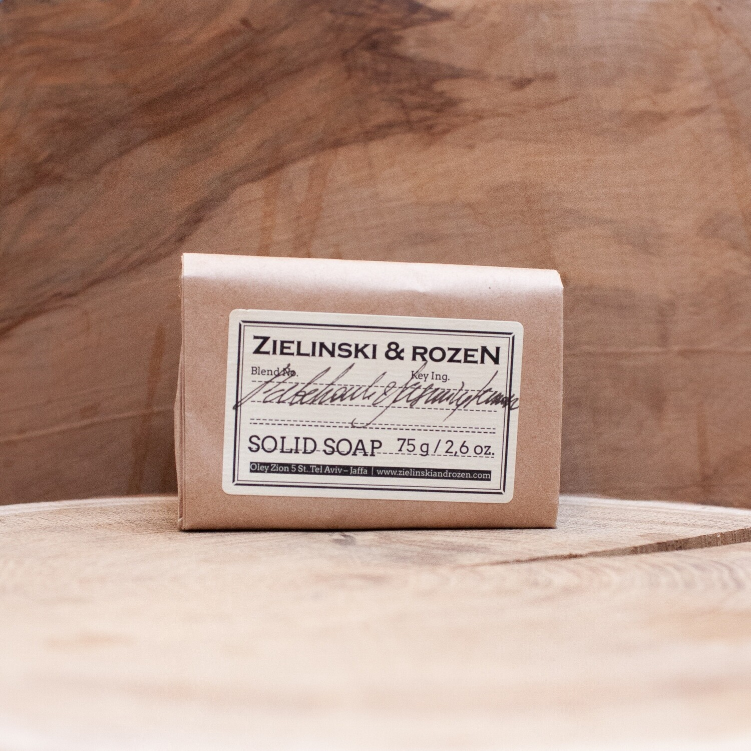 Solid soap Patchouli & Jasmine, Lemon (75 g)