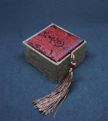 Feng Shui Box