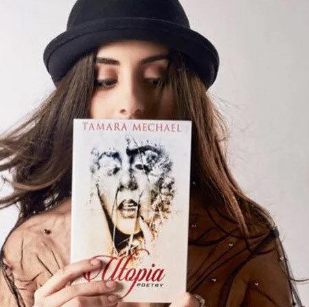 UTOPIA Poetry Signed Copy