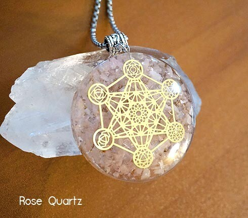 Rose Quartz Orgone Metatron Shield Pendant