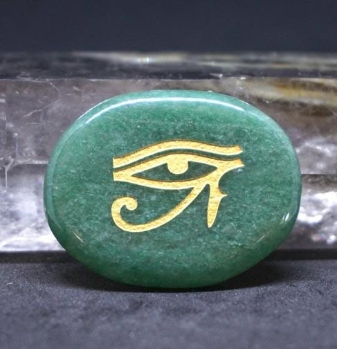 Eye of Horus Palm Stone in Green Aventurine