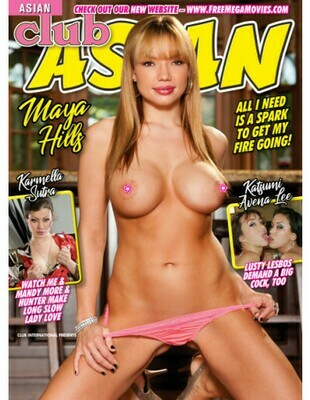 Club Asian Magazine Current Issue