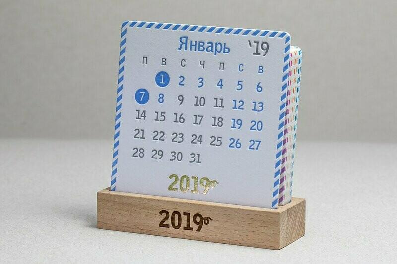 Календарь на деревянной подставке MINI