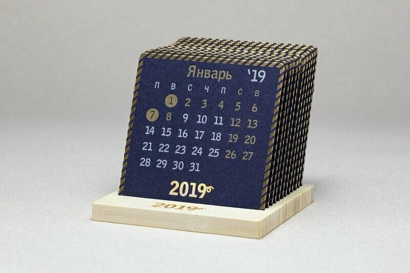Календарь на деревянной подставке GOLD