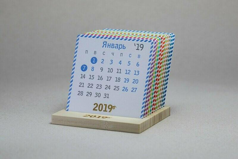 Календарь на деревянной подставке BOSS