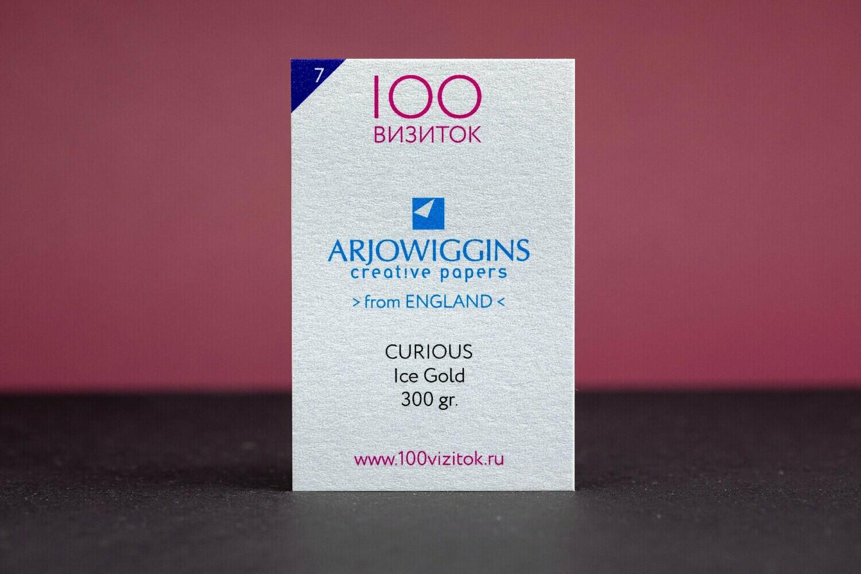Визитки на бумаге CURIOUS Ice Gold 300 гр.