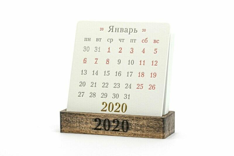 MINI Black Classic Gold 2020 - календарь на подставке
