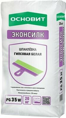 Основит Эконсилк Т-35 (гипсовая) шпаклевка