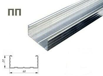 Профиль Кнауф 60х27х3м 0,6мм.потолочный ПП