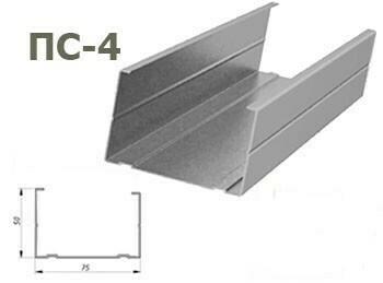 Профиль стоечный Knauf ПС-4 75х50х3м 0,6мм