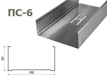 Профиль стоечный Knauf ПС-6 100х50х3м 0,6мм