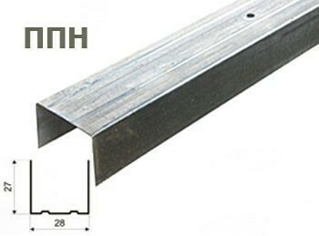 Профиль направляющий 28х27х3м 0,6 мм потолочный Knauf ПН