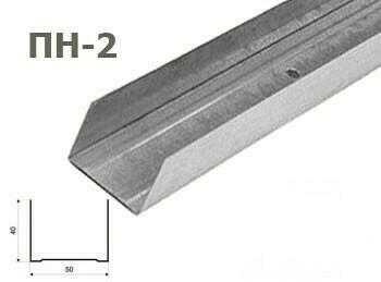 Профиль направляющий Knauf ПН-2 50х40х3м 0,6мм