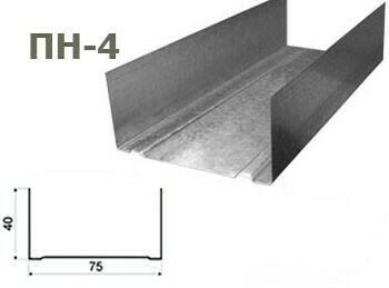 Профиль направляющий Knauf ПН-4 75х40х3м 0,6мм