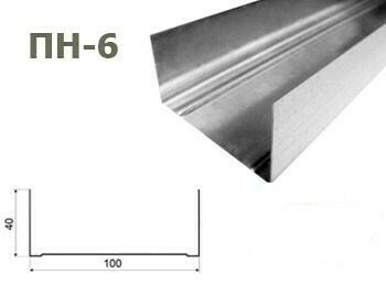 Профиль направляющий Knauf ПН-6 100х40х3м 0,6мм