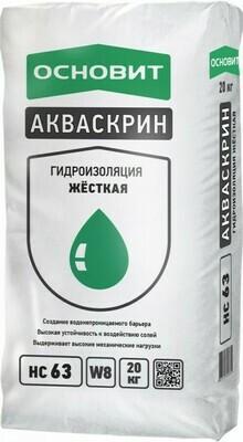Гидроизоляция Основит Акваскрин HC63 (Т-63)