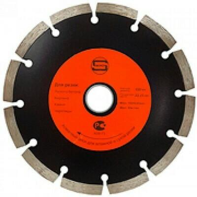 Диск алмазный STRONG сегмент 150