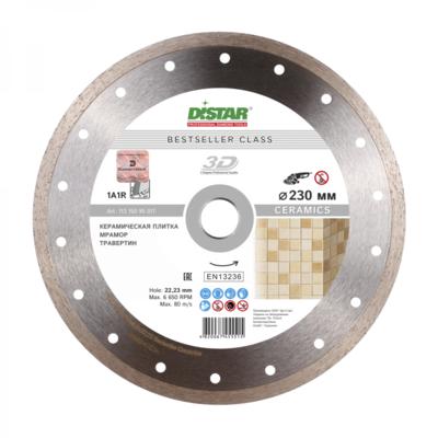 Диск алмазный Distar 1A1R BESTSELLER CERAMICS 230x2.2x8x25.4