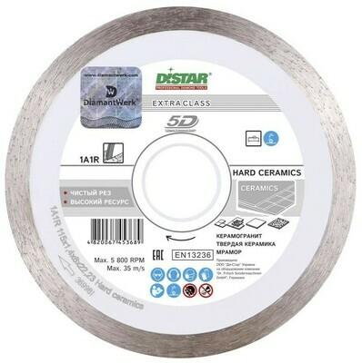 Диск алмазный Distar 1A1R HARD CERAMICS 125х1.4х8х22.23