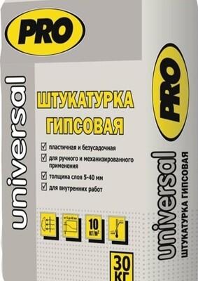 Universal Pro штукатурка гипсовая