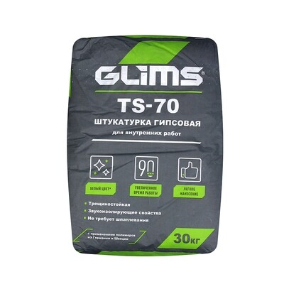 Glims TS-70 штукатурка гипсовая
