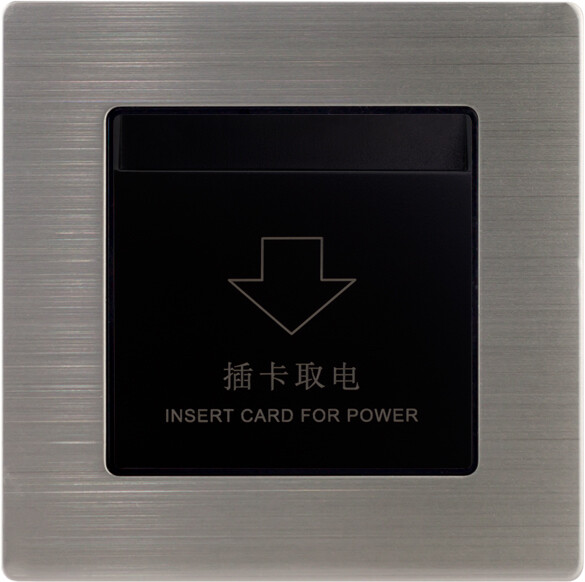 Card access power supply with stainless steel frame (220V)