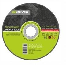 Отрезной диск по нержавеющей стали 125х1,0х22 мм (DEBEVER)
