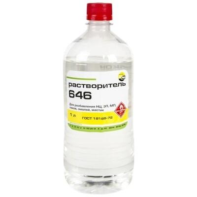 Растворитель 646, Бутылка ПЭТ - 1 л.  (АРИКОН)