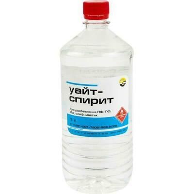 Уайт-спирит, Бутылка ПЭТ - 1 л. (АРИКОН)