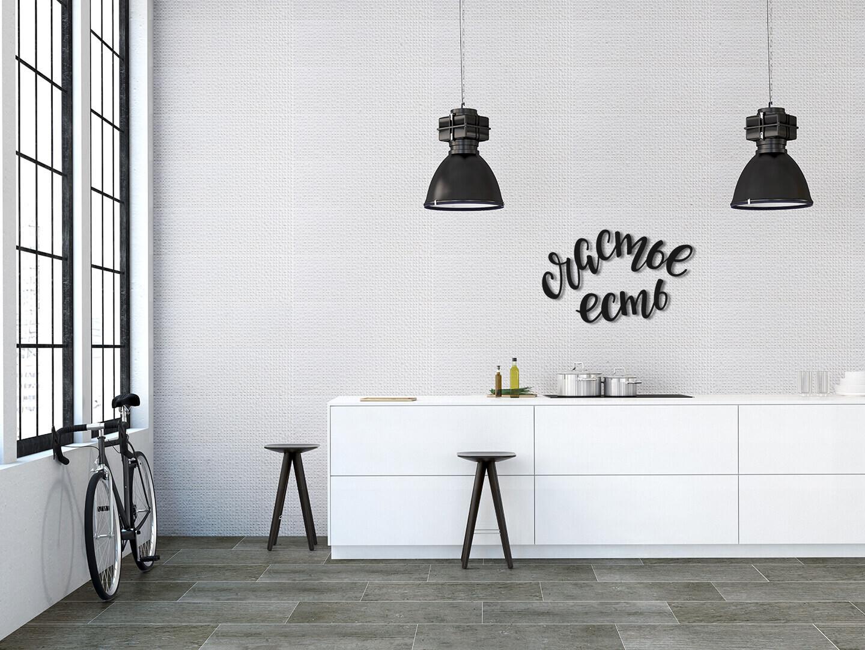 Стильный интерьер: 3 варианта настенного декора для любой комнаты