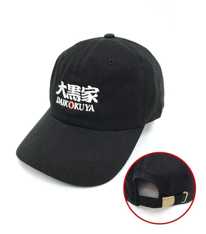 Daikokuya Original Cap [Black]