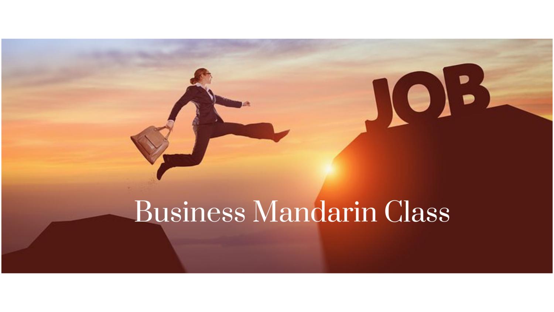 Business Mandarin for beginners